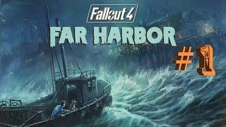 Fallout 4 Far Harbor-Пропала дочь 1 Серия