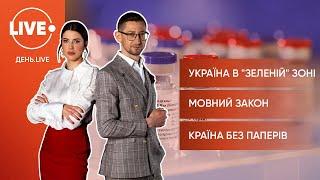 Украина в \