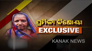 Exclusive Interview With BJD MP Pramila Bisoi