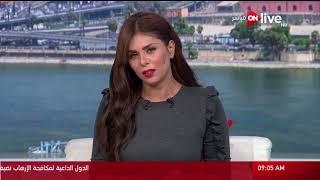 صباح أون - بمبادرة مصرية.. اعتماد قرار داخل الأمم المتحدة حول آثار الإرهاب على حقوق الإنسان thumbnail