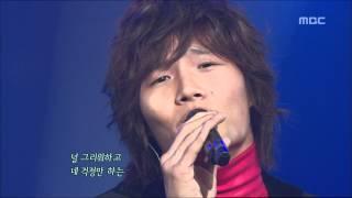 Kim Jong-guk - A man, 김종국 - 한 남자, For You 20051117