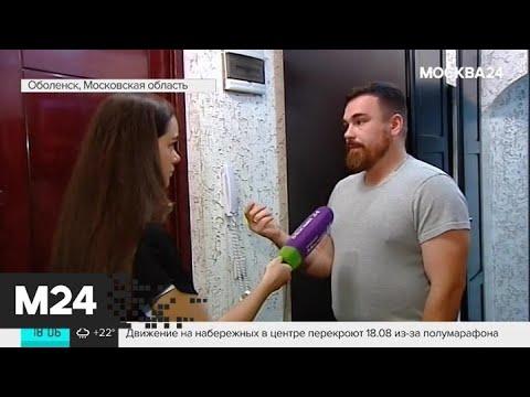 Адвокат сестер Хачатурян прокомментировал инцидент с пьяным соседом в Подмосковье - Москва 24