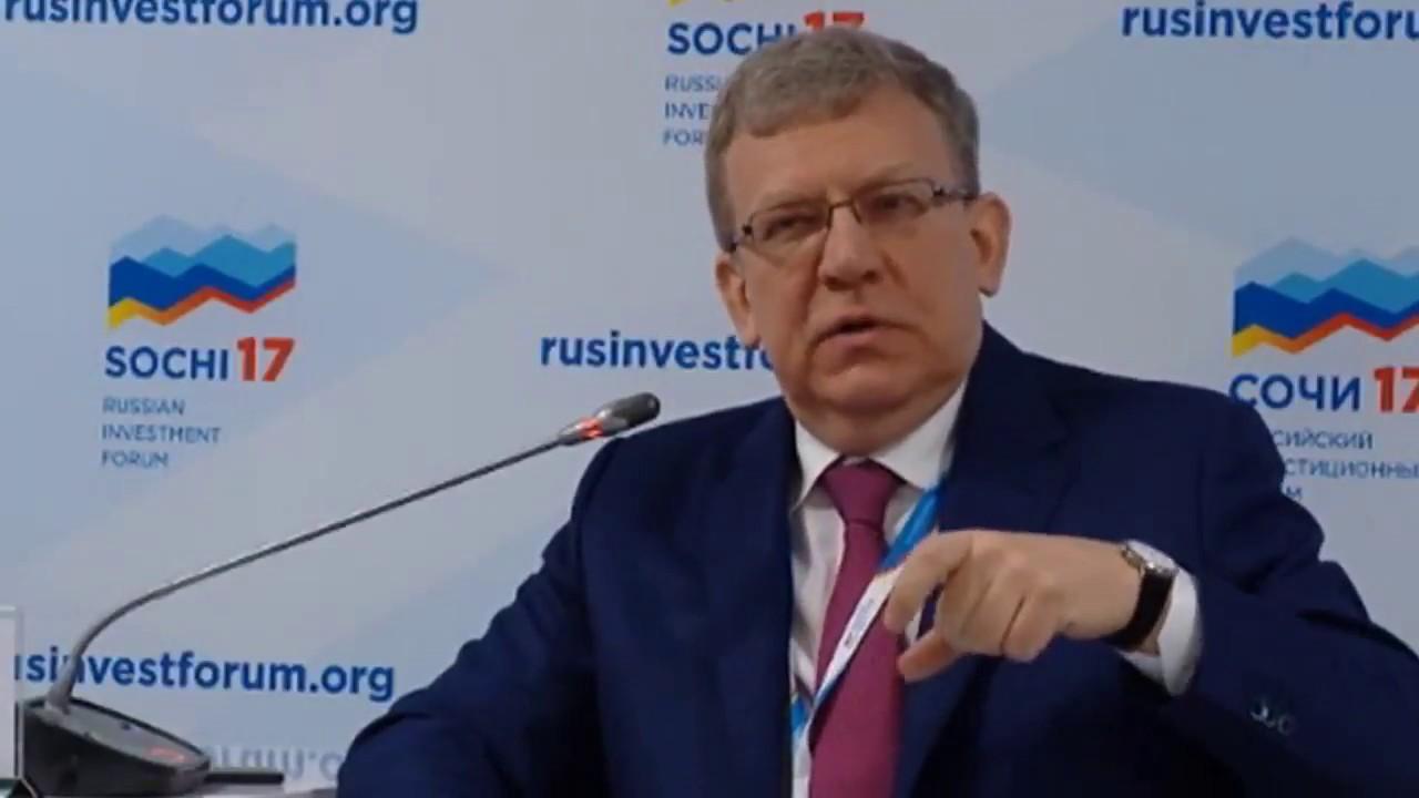 Кудрин выступил против идеи облагать налогами труд роботов