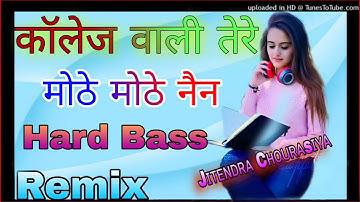 college wali chori tere mote mote nain New Rasiya manish Masthana Dj Remix || Dj Jitendra kushwah