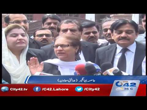 42 Breaking: Supreme Court suo moto case regarding the kidnapping of children here in Lahore