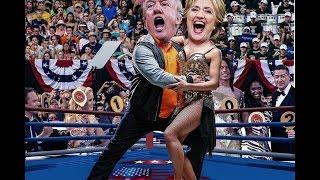 трамп и клинтон танцуют а путин играет