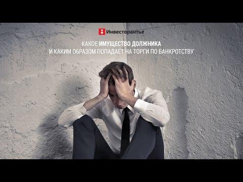 Что делать если компания должник обонкротилась