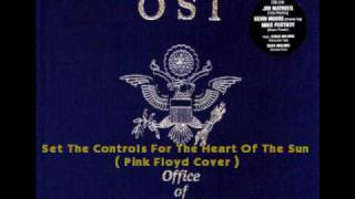 OSI - Set The Controls For The Heart Of The Sun ( Pink Floyd Cover )