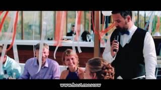 Ведущий на свадьбу в Москве Денис Козлов