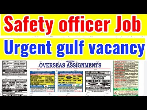 Urgent Vacancy Of Safety Officer In Gulf / Safety Officer Job In UAE And Saudi