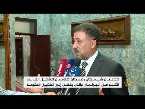 القوائم الانتخابية تستأنف مباحثاتها لتشكيل الحكومة العراقية