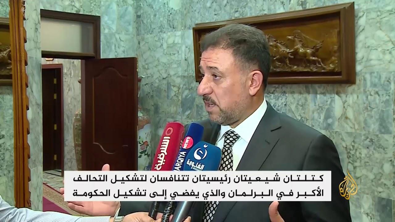 الجزيرة:القوائم الانتخابية تستأنف مباحثاتها لتشكيل الحكومة العراقية