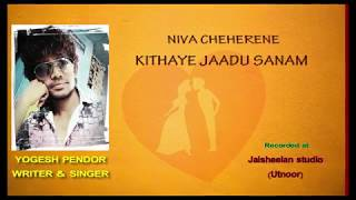 New Gondi Song Niva cheherene kithaye jaadu sanam 2019 MP3