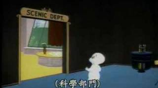 casper the friendly ghost-world permier casper cartoon