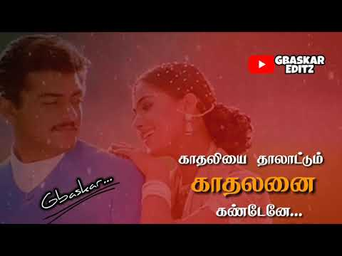 Tamil WhatsApp status lyrics 💟 Unnai Kodu Ennai Tharuven Song 💕 GBaskar editz