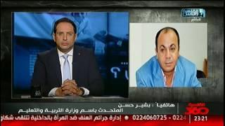 القاهرة 360 | مداخلة خاصة مع المتحدث بإسم وزارة التربية والتعليم