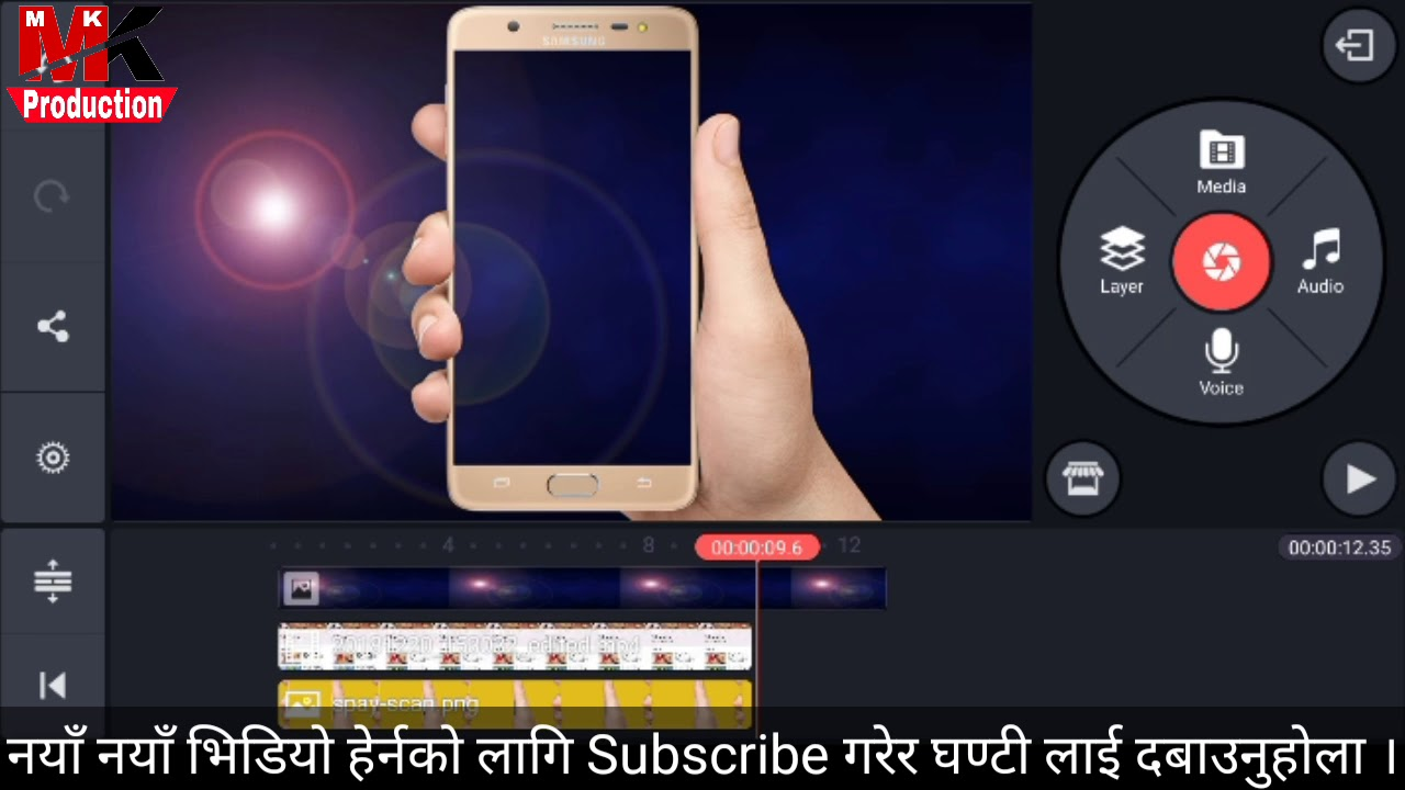 Download How to make Subscribe and Bell icon Intro on Smartphone | Step by step Tutorial in Nepali