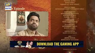 Mera Dil Mera Dushman Episode 29 | Teaser | ARY Digital Drama
