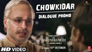 PM Narendra Modi: Chowkidar (Dialogue Promo)   Vivek O   Omung K  Sandip S   Re-Releasing – 15th Oct