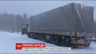 На Одещині через негоду перекрили всі дороги