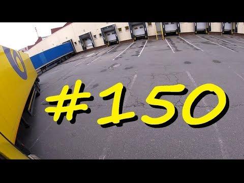Český Truckvlog #150 - ,,Přesčas / Praha / Nehoda / Sobota / Kamion / Kolega,,