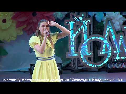 Суперфинал Созвездие-Йолдызлык 2019 2 отделение 18.04.2019