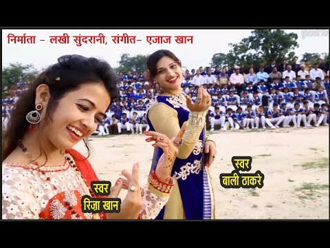 Hum Hai MP Wale - Riza Khan, Bali Thakre - Special Song For Madhya Pradesh - Ajaz Khan 9425738885