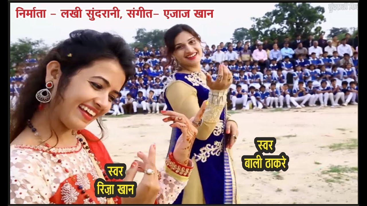 Hum Hai Mp Wale Riza Khan Bali Thakre Special Song For Madhya