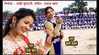 Video Hum Hai MP Wale - Riza Khan, Bali Thakre - Special Song For Madhya Pradesh - Ajaz Khan 9425738885 download MP3, 3GP, MP4, WEBM, AVI, FLV Juli 2018