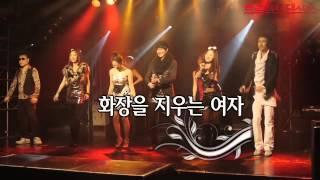 트로트 메들리 '미친듯이 트로트 댄스댄스댄스'  51곡!720p)