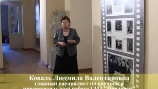 Анна Зеленова в рассказе Людмилы Коваль