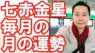チャンネル登録お願いします。コメント、お気軽に書いて下さい。 メインのサイト https://ayasenotiti.wp-x.jp ツイッター https://ayasenotiti.wp-x.jp ライン公式アカウント ...
