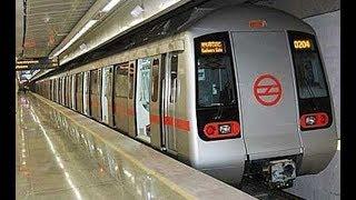 Delhi Metro Rail Corporation: Delhi metro to run without a driver