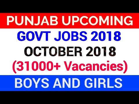GOVT JOBS IN PUNJAB IN 2018||PUNJAB LATEST GOVT JOBS|GOVT JOBS IN PUNJAB 2018 IN SEP 2018