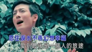 蔡曉-從來不在乎(字幕版)