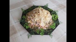 Салат 'ПРИНЦ' с грецкими орехами / Salat Prinz mit Walnüssen
