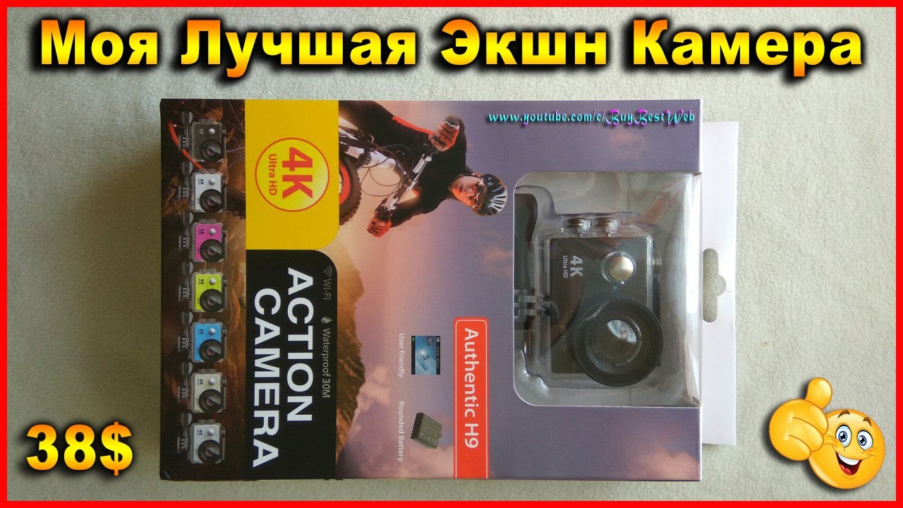 Продажа экшн-камер. Быстро и недорого можно купить б/у экстрим-камеру в сервисе объявлений olx. Ua украина. Покупай лучшие видеокамеры для экстрима на olx. Ua.