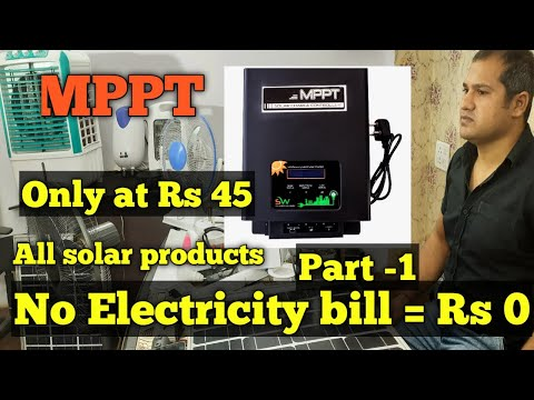 No Electricity bill | Buy Solar Product at Cheap price from Manufacturer | Best Solar Products 2021