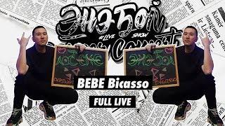 BEBE Bicasso 💣🎤🎤 | Corner Concert