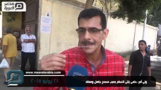 مصر العربية | ولى أمر: حلمى بنتى اتحطم بسبب مصحح جاهل ومعقد