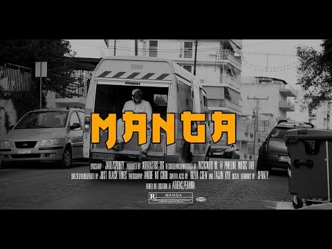 JAUL x sponty. | ΜΑΝGA (Official Music Video)