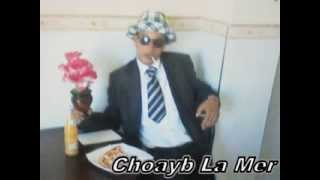 Choayb la mer_Nakhla [NEW 2014]Officiel