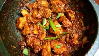 Malabar Spl Recipe Spicy Chicken Kondattam.!||| Spicy Chicken Kondattam recipe