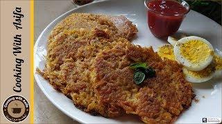 Potato Pancakes Recipe | Crispy & Tasty Potato Pancakes by Cooking with Asifa