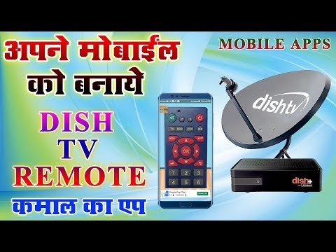HOW TO CONTROL DISH TV FROM MOBILE !! MOBILE KO BANAYE DISH TV REMOTE !! DISH TV REMOTE APPS