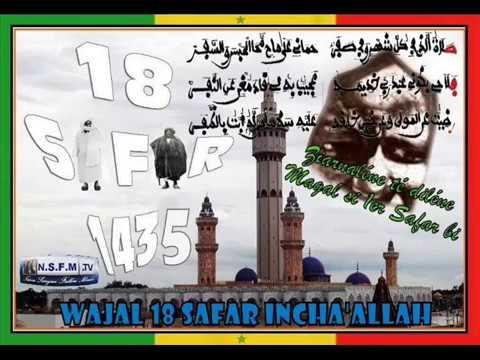 Safar Safar Ahlou Minane (Salatoul Lazi Fi Kouli Chahrine Wa Fi Safar)