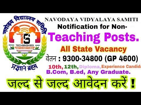 Latest Non-Teaching Vacancy ! Central Govt Jobs ! सभी State में बंपर भर्तियां Apply करें