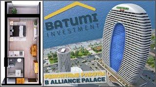 Жөндеу апартамент тұрғын үй - қонақ үй кешенінде Alliance Palace | Marriott Батуми