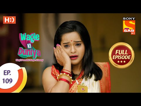 Wagle Ki Duniya - Ep 109 - Full Episode - 23rd July, 2021