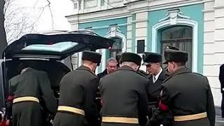 Прощание с космонавтом Леонидом Каденюком